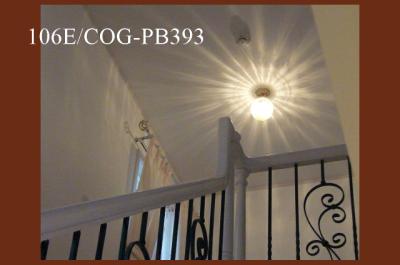コンコルディア照明の天井灯の人気商品|106E/COG-PB393