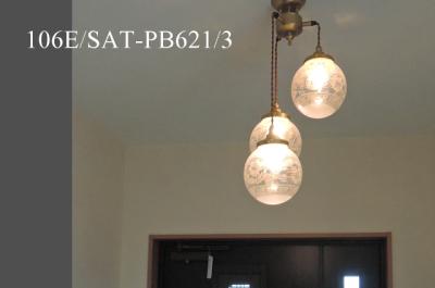 コンコルディア照明のペンダントライトの人気商品|106E/SAT-PB621/3
