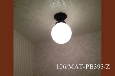 コンコルディア照明の天井灯の人気商品|106/MAT-PB393/Z