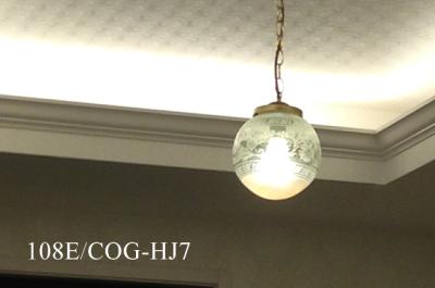 コンコルディア照明のペンダントライトの人気商品|108E/COG-HJ7