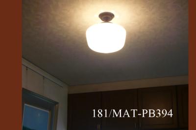 コンコルディア照明の天井灯の人気商品|181/MAT-PB394
