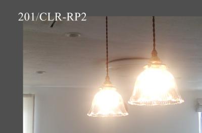 コンコルディア照明のペンダントライトの人気商品|201/CLR-RP2