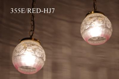 コンコルディア照明のペンダントライトの人気商品|355E/RED-HJ7