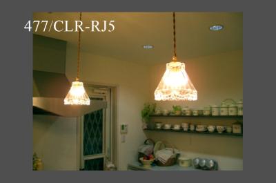 コンコルディア照明のペンダントライトの人気商品|477/CLR-RJ5