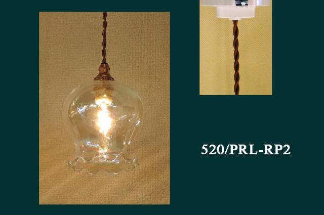 コンコルディア照明の新商品|虹色に光るガラス520prl