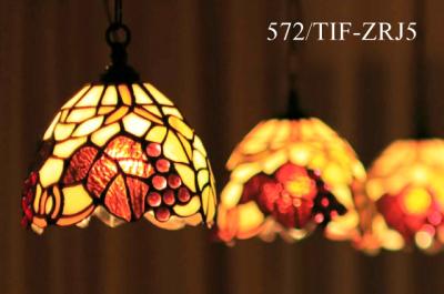 コンコルディア照明のペンダントライトの人気商品|572/TIF-ZRJ5