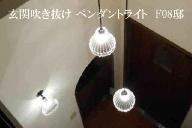 玄関吹き抜けのペンダントライト