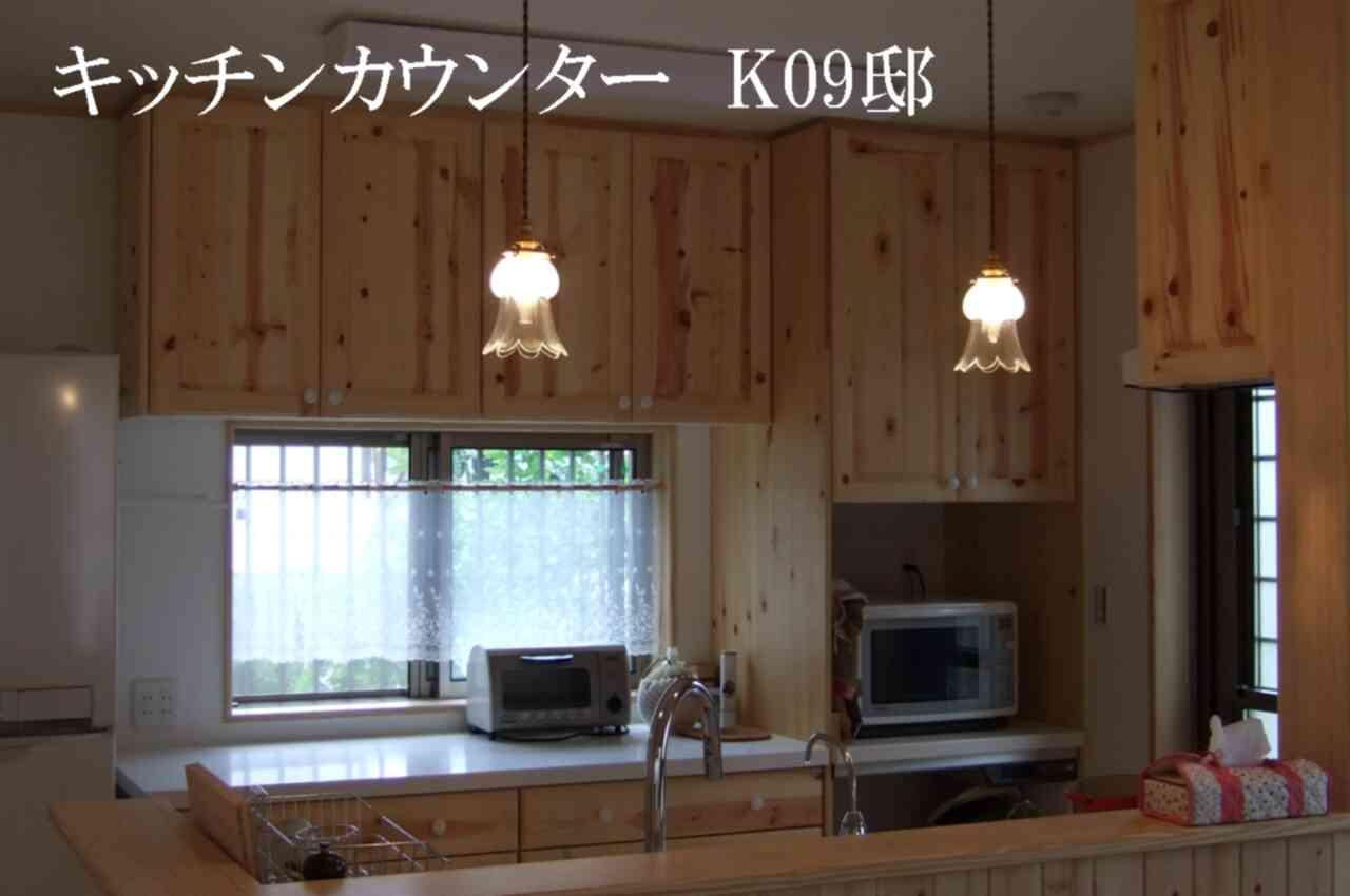 キッチンカウンター上のペンダントライト2本