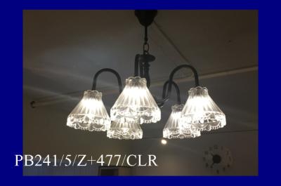 コンコルディア照明のシャンデリアの人気商品|PB241/5/Z+477/CLR