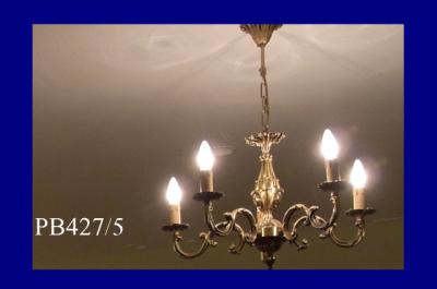 コンコルディア照明のシャンデリアの人気商品|PB427/5