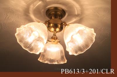コンコルディア照明の天井灯の人気商品|PB615/3+201/CLR