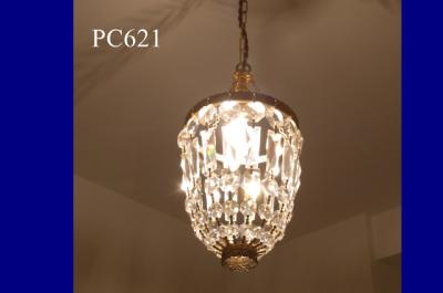 コンコルディア照明のシャンデリアの人気商品|PC621/CLR