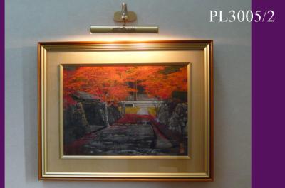 コンコルディア照明のピクチャーライトの人気商品|PL3005/2