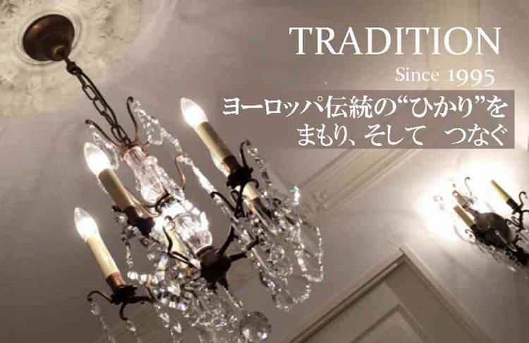ヨーロッパの伝統的なデザインのアンティーク調照明
