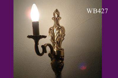 コンコルディア照明のブラケットライトの人気商品|WB427