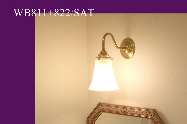 コンコルディア照明のブラケットライトの人気商品|WB811+822/SAT