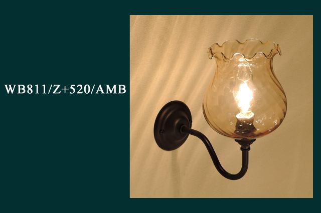 新商品|レトロな雰囲気のガラス520amb