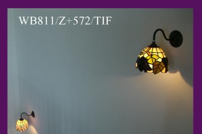 コンコルディア照明のブラケットライトの人気商品|WB811/Z+572/TIF