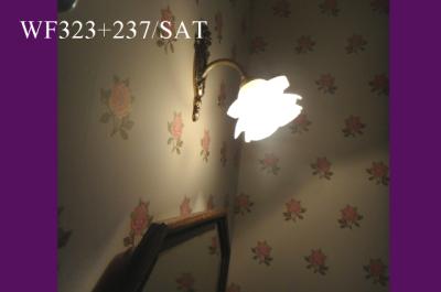 コンコルディア照明のブラケットライトの人気商品|WF323+237/SAT