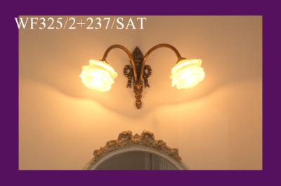コンコルディア照明のブラケットライトの人気商品|WF325/2+237/SAT