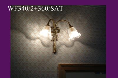 コンコルディア照明のブラケットライトの人気商品|WF340/2+360/SAT
