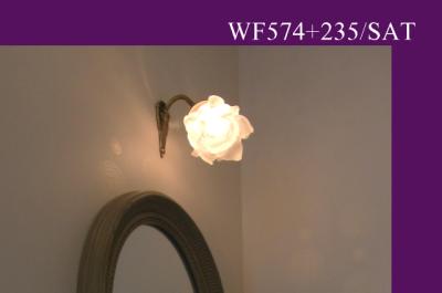 コンコルディア照明のブラケットライトの人気商品|WF574+235/SAT