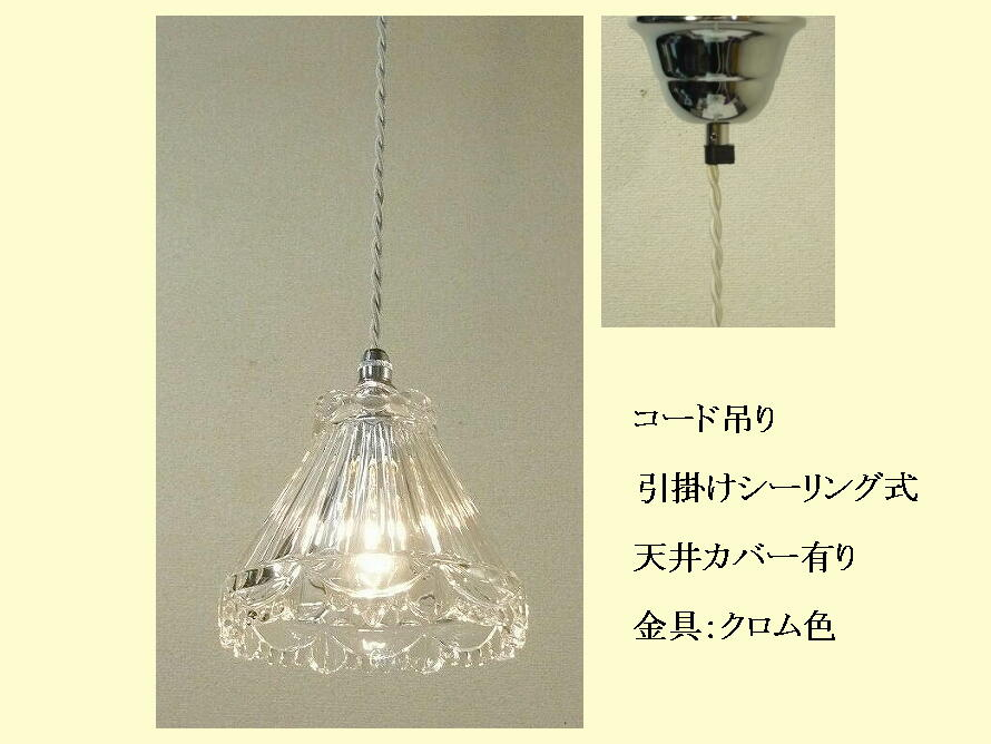 477/CLR-YRJ5