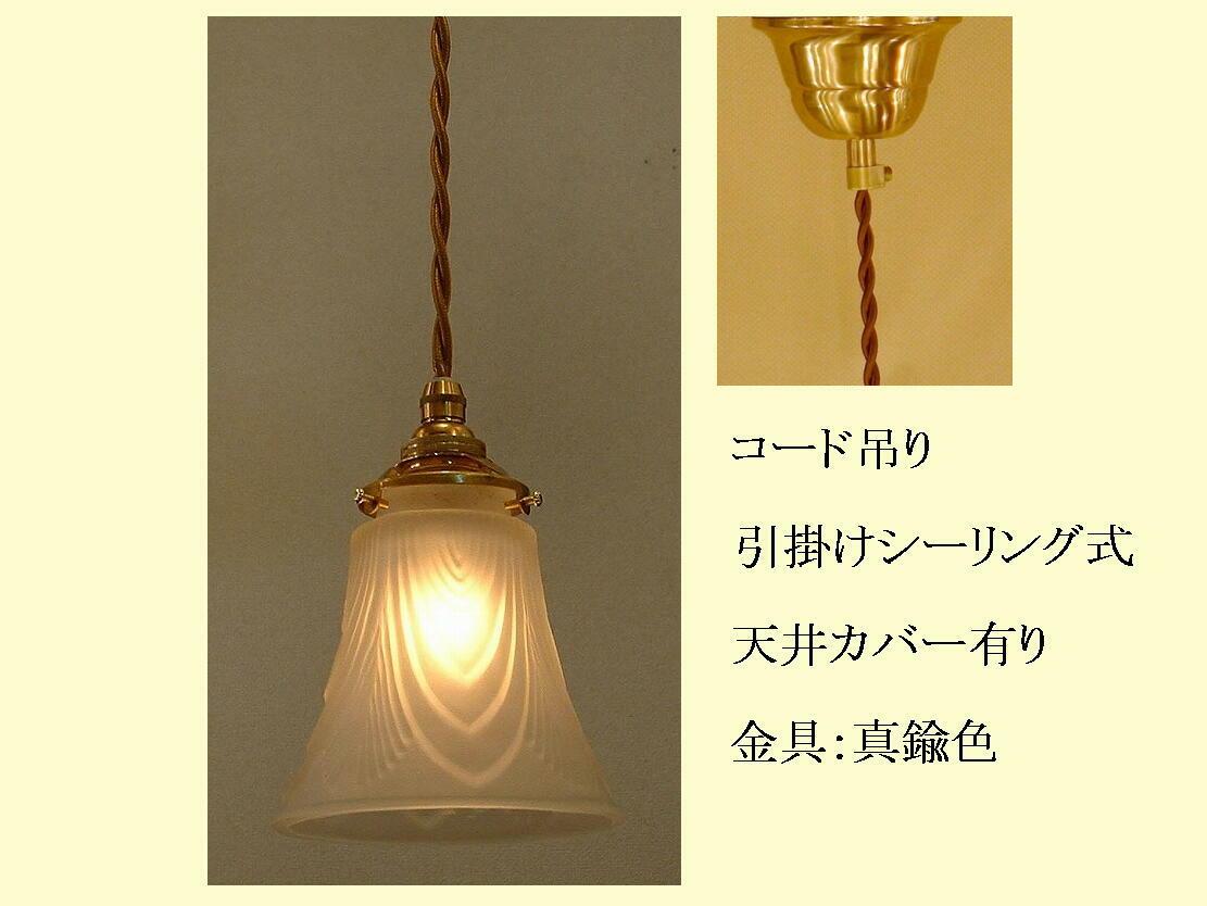 822/SAT-RJ5