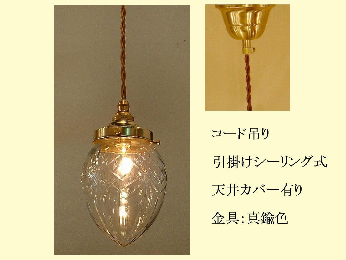963/CUT-RJ5