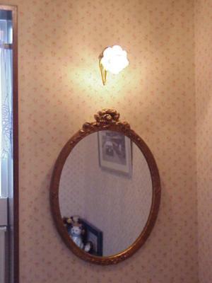 照明 洗面所 WF574-1.jpg