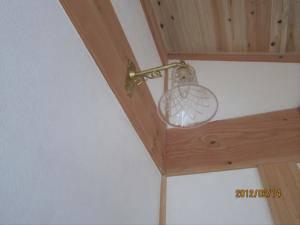 アンティーク風 ブラケット照明 r-t19-wb251+421cut-01.jpg