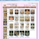 chandelier-p01.jpg
