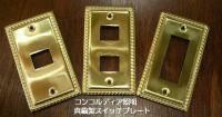 switchplates-10.jpg