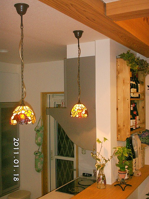 コンコルディア照明|キッチン ...