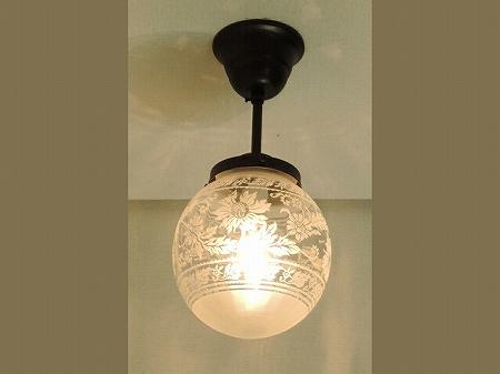 PB393/H/Zを使った、組合せ式の天井灯