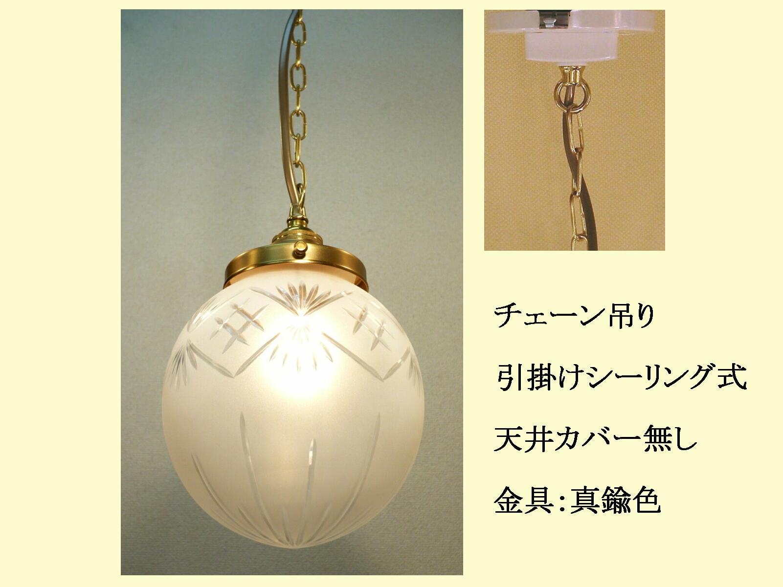 106F/CUT-HP3