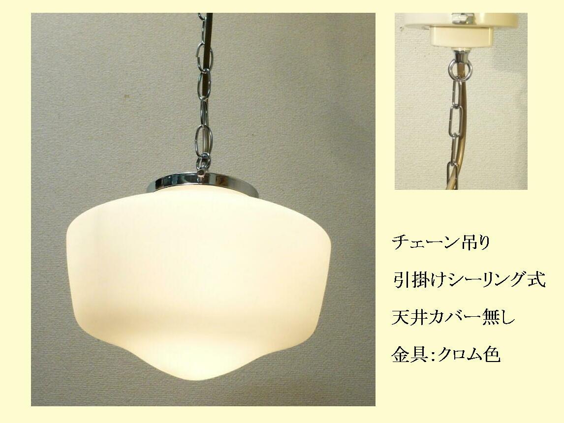 181/MAT-YHP3