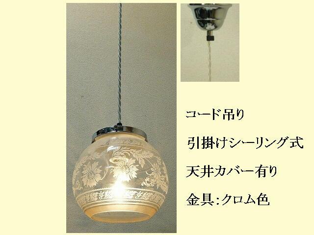 355E/COG-YRJ5