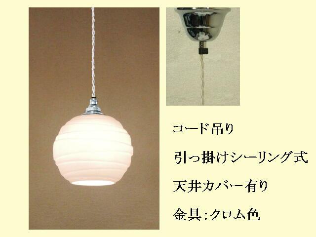 455/MAT-YRJ5
