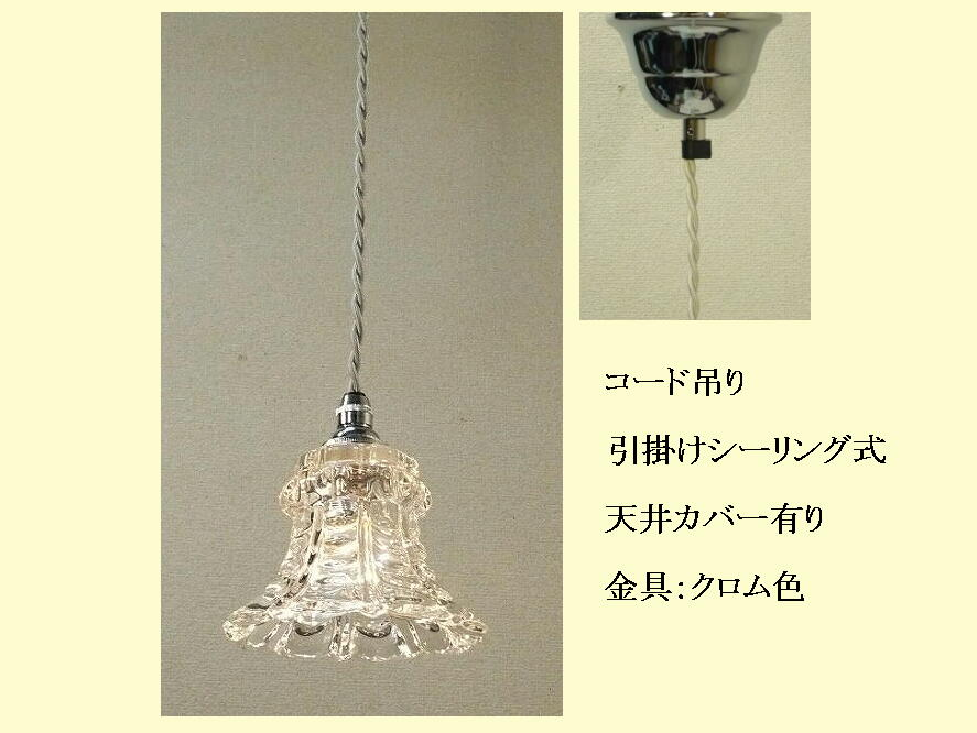 475/CLR-YRJ5