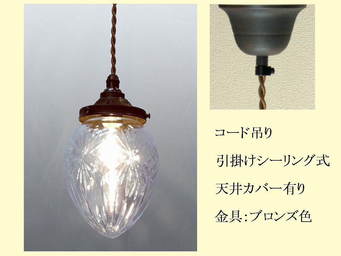963/CUT-ZRJ5
