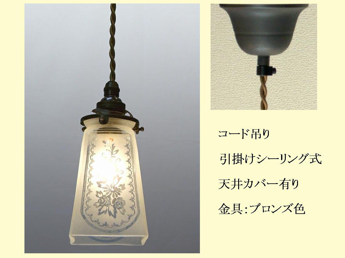 965/SAT-ZRJ5