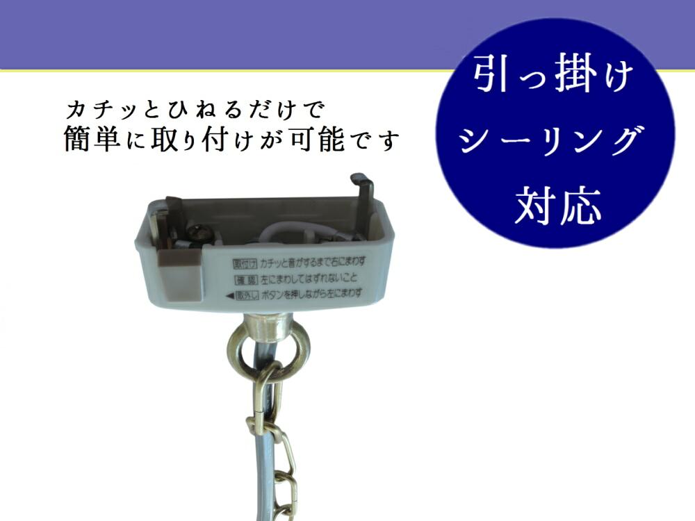 663/CLR-HP3
