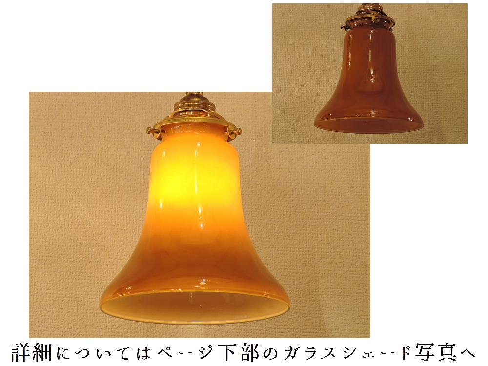 421/BGE-YRP2