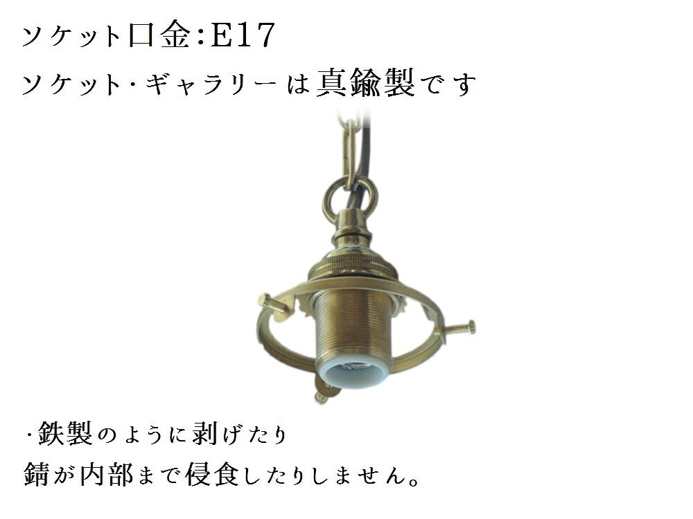 201/CLR-PB622H/2
