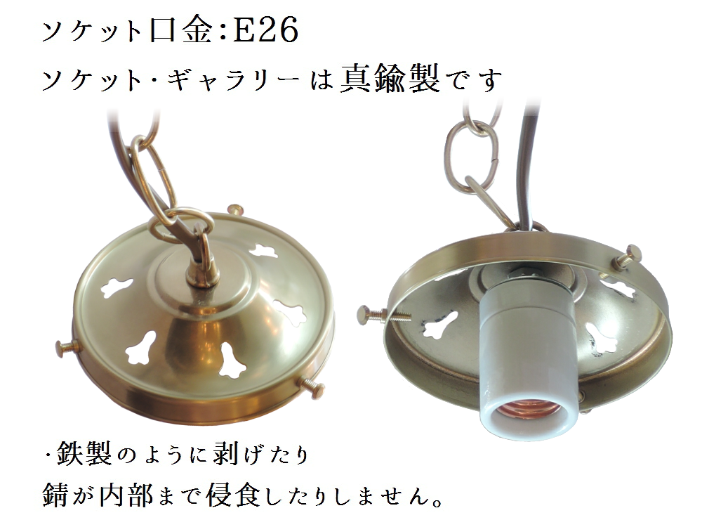108E/SAT-PB622/3
