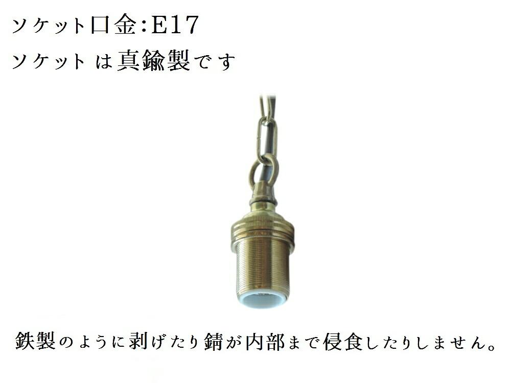 NIL-HJ7