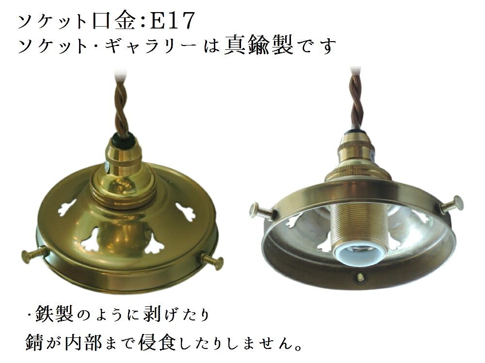 106E/COG-PB621/3