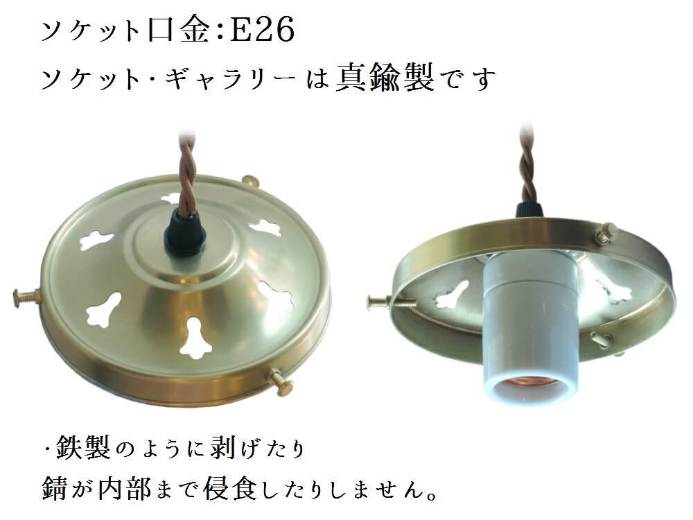355E/COG-RJ5