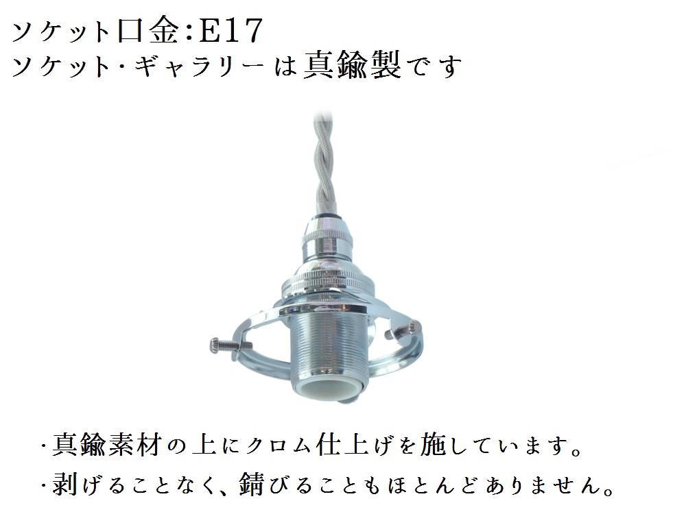 421/CUT-YRJ5